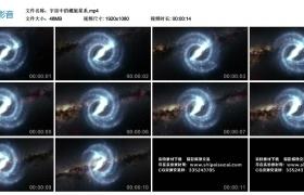 高清实拍视频丨宇宙中的螺旋星系