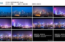 【高清实拍素材】航拍青岛城市夜景一组