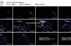高清实拍视频素材丨特写转动的手表指针