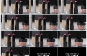 4K实拍视频素材丨向右摇摄梳妆台上放着的口红