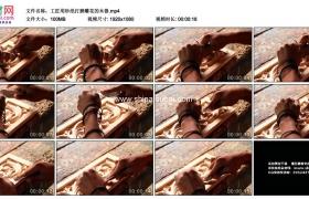 高清实拍视频素材丨工匠用砂纸打磨雕花的木器