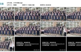 【高清实拍素材】小学生唱歌