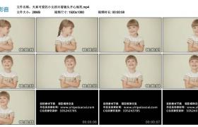 高清实拍视频丨天真可爱的小女孩对着镜头开心地笑
