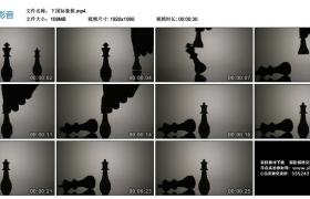 高清实拍视频素材丨下国际象棋