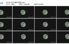 【高清实拍素材】夜空中缓缓升起的满月