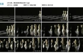 高清实拍视频素材丨国际象棋的棋盘及棋子