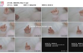 4K实拍视频素材丨躺着的婴儿举起小手