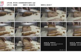4K实拍视频素材丨特写用小刀将煮熟的猪肉切成肉片