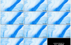 高清实拍视频素材丨蓝色的油漆墨水飘动