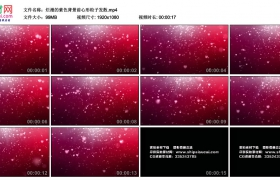 高清动态视频丨浪漫的紫色背景前心形粒子发散