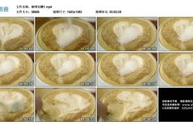 【高清实拍素材】咖啡加糖1