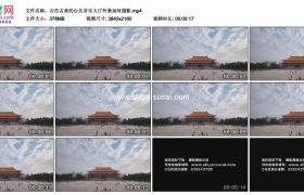 4K实拍视频素材丨古色古香的台北音乐大厅外景延时摄影
