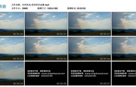 高清实拍视频丨乡村风光-农田村庄远景