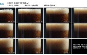 高清实拍视频素材丨往玻璃杯中倒可乐3