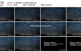 4K实拍视频素材丨灯火璀璨的城市上空的星轨延时摄影