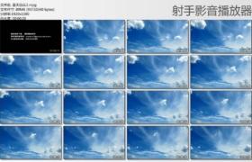 [高清实拍素材]蓝天白云2
