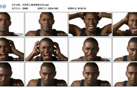 【高清实拍素材】外国男人崩溃情绪失控