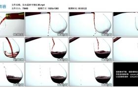高清实拍视频素材丨往水晶杯中倒红酒