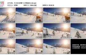 高清实拍视频丨冬天阳光照耀下白雪覆盖的山地
