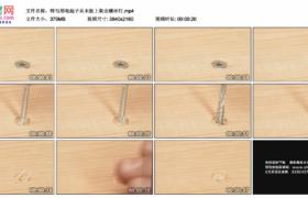 4K实拍视频素材丨特写用电起子从木板上取出螺丝钉