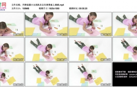 高清实拍视频丨升降拍摄小女孩趴在白色背景板上画画
