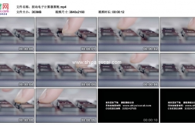 4K实拍视频素材丨按电子计算器数字键算账