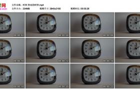 4K视频素材丨时间 转动的时钟
