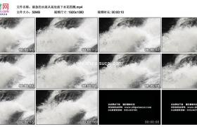 高清实拍视频素材丨湍急的水流从高处流下水花四溅