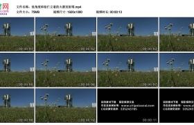 高清实拍视频丨低角度仰拍伫立着的火箭发射塔