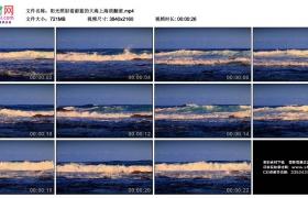 4K实拍视频素材丨阳光照射着蔚蓝的大海上海浪翻滚