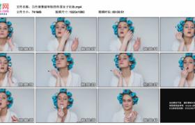 高清实拍视频素材丨白色背景前年轻的外国女子化妆