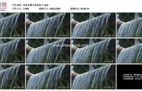 高清实拍视频素材丨仰拍水瀑从高处流下