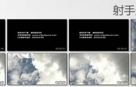 [高清实拍素材]蓝天白云3