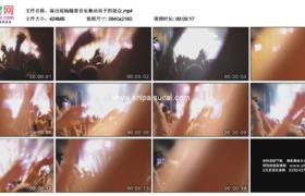4K实拍视频素材丨演出现场随着音乐舞动双手的观众