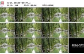 高清实拍视频素材丨垂柳依依的中国园林风光