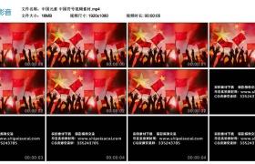 【高清实拍素材】中国元素 中国符号视频素材
