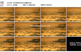 4K实拍视频素材丨阳光照射着金色的云海翻涌
