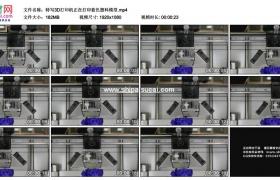高清实拍视频素材丨特写3D打印机正在打印蓝色塑料模型