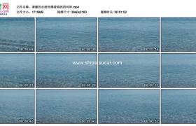 4K实拍视频素材丨清澈的水波轻拂着清浅的河岸