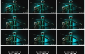 高清实拍视频素材丨特写旋转着的注射液疫苗和注射器