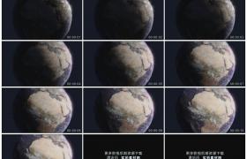高清实拍视频素材丨白天阳光照射到地球上