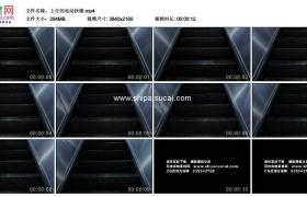4K实拍视频素材丨上行的电动扶梯