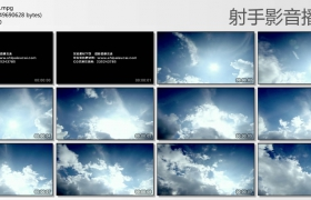 [高清实拍素材]蓝天白云4
