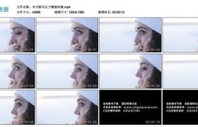 高清实拍视频丨冬天特写女子侧面肖像