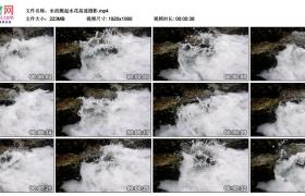 高清实拍视频丨水流溅起水花高速摄影