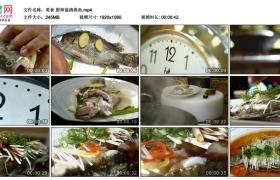 高清实拍视频素材丨美食 厨师做清蒸鱼