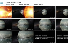 高清实拍视频丨太空中的冥王星