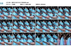 高清实拍视频丨朝鲜音乐家在音乐厅弹奏演唱