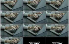 4K实拍视频素材丨特写女子工作双手敲击笔记本电脑键盘