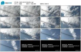 【高清实拍素材】电线杆上空流动的云
